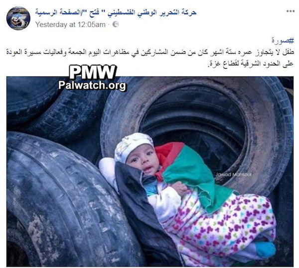 baby-in-tires-pmw-tw
