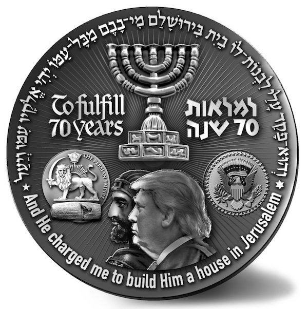 [Image: trump-cyrus-coin-mikdash-educational-center-600.jpg]