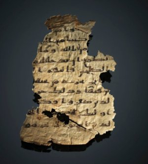 A Quran leaf – one of a series written over a 7th C. Bible. Photo via Christies' auction house