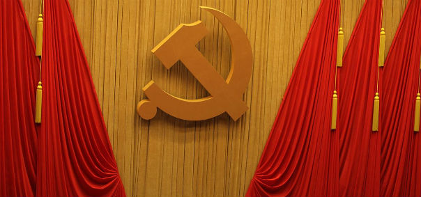 china-communist-party