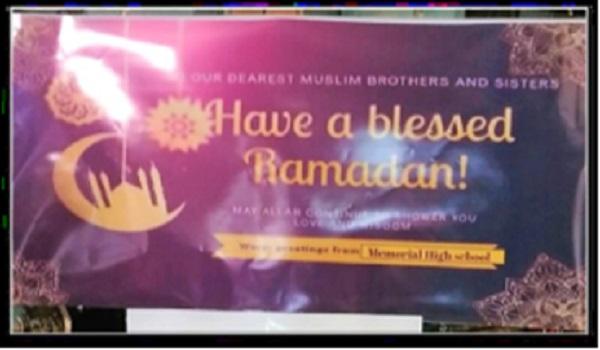 ramadanpostersHO