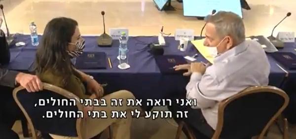 nitzan-horowitz-israel-hot-mic-vaccine.jpg
